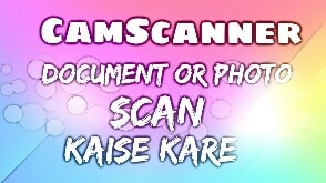 ANDROID MOBILE SE DOCUMENT SCAN KAISE KARE