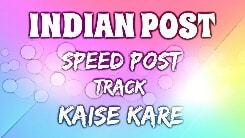 speed post track
