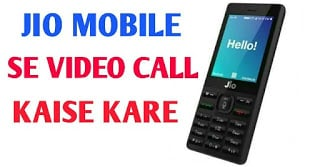 Jio Mobile Me Video Calling Kaise Kare Hindi Me Jankari