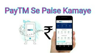 PayTm Earn Money