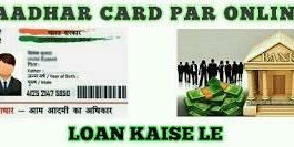 aadhar card online loan