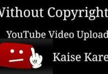 youtube par copyright
