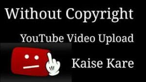 youtube par copyright