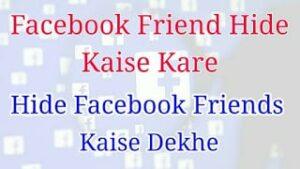 Facebook Hide Friends List