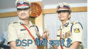 DSP Police Officer