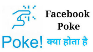 Facebook poke meaning
