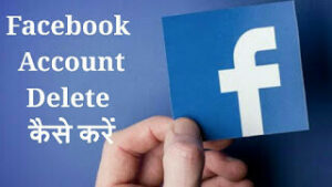 How Facebook Account Deactivate