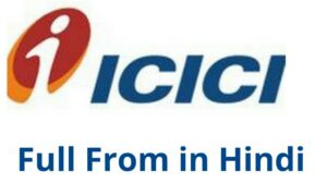 ICICI Full Form