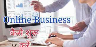 Online Business idea