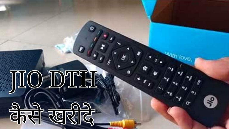 Jio DTH Booking Online Registration