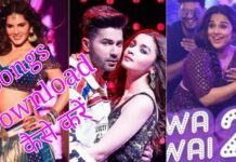 song download kaise kare