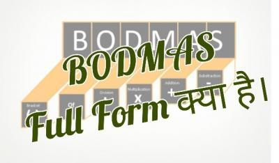 bodmas full form