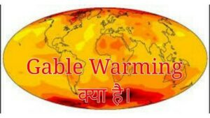 global warming essay in hindi