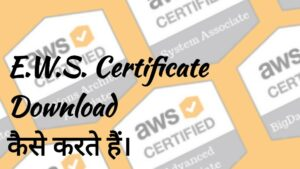 EWS Certificate Download