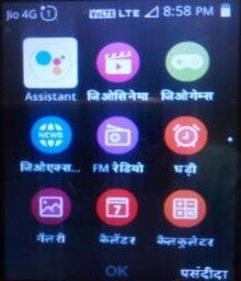 jio phone me video download