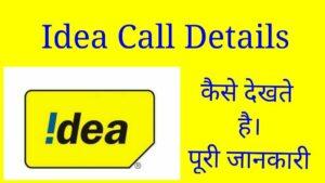 idea Call Details
