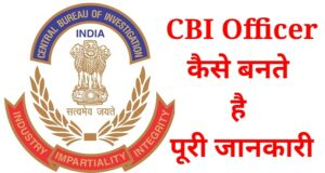 How to Become CBI Officer