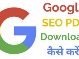 GOOGLE SEO EBOOK PDF