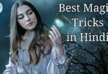 Easy Magic Tricks In Hindi