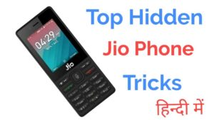 jio phone tricks in hindi