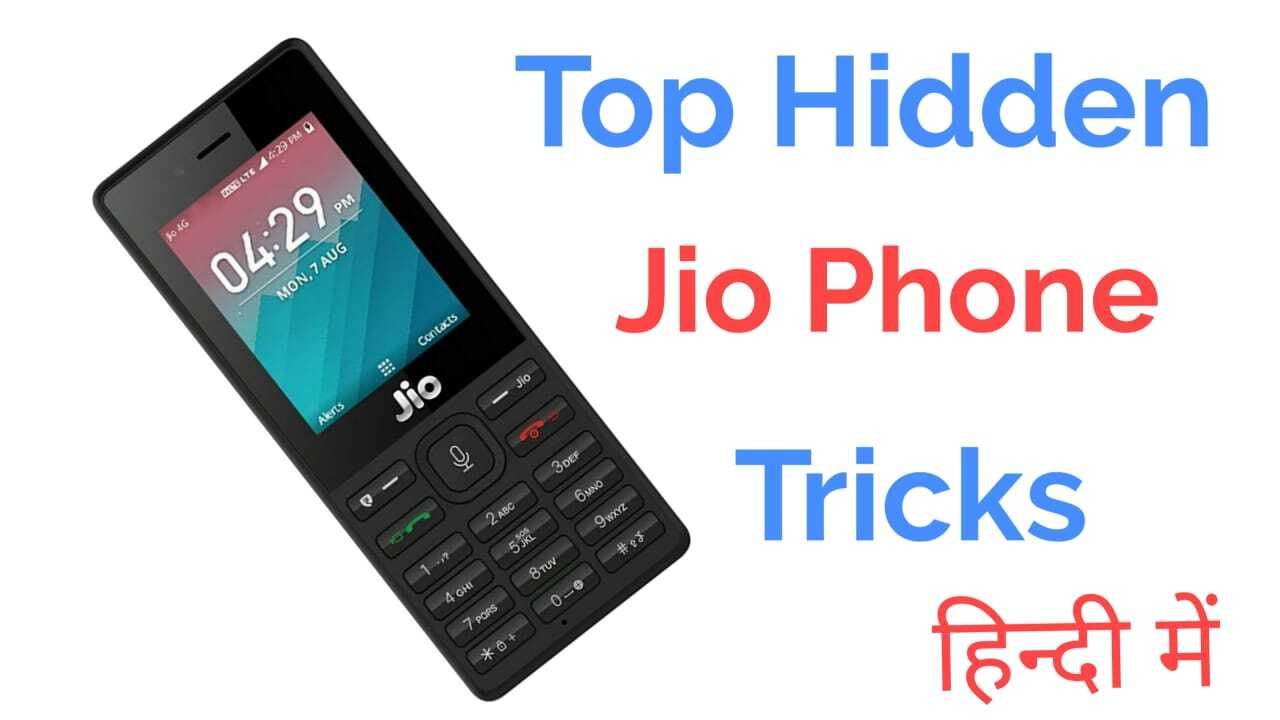 jio phone tricks in hindi