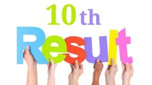 10th Ka Result Kaise Dekhe