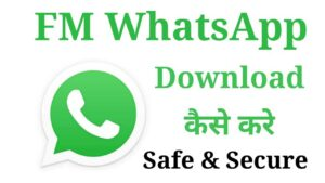 fmwhatsapp download kaise kare