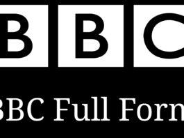 BBC FULL FORM IN HINDI