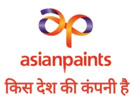 Asian Paints kis desh ki company hai