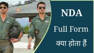 nda full form in hindi