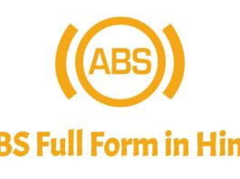 abs full form