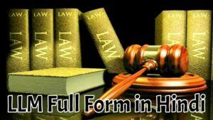 LLM Full Form in Hindi